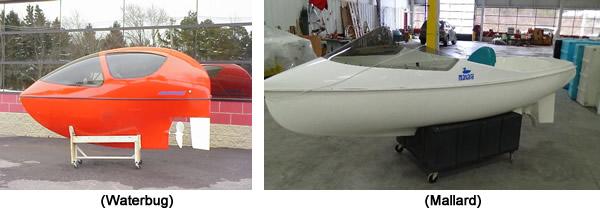 mallard and waterbug pedal boats